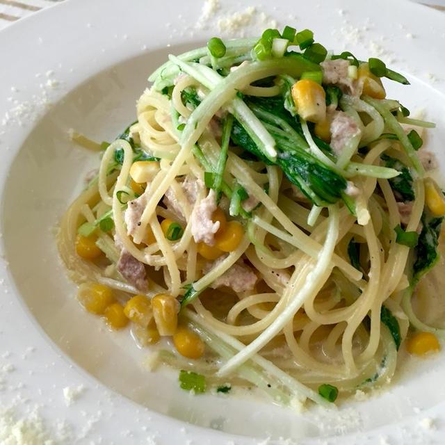 ツナと水菜のチーズクリームスパゲティ