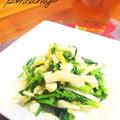 【春をモリモリ食べよう!】菜の花と新玉ねぎのワサポンチーズ(〃艸〃) by ぽめいちごさん