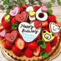 お誕生日ケーキ、今年はBTSです~♡ by あっ君ママ♪さん