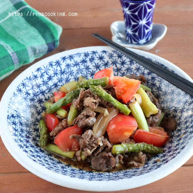 【レシピ】博多アスパラガスと牛肉のトマト炒め煮