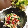 スパイシータイ風ツナサラダ ✦ヤムツナ✦ by よーさん
