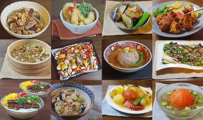 【お盆レシピ12選】みんなで味わいたくなる おもてなし料理