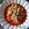 【鶏肉レシピ】1年間で100均に使った金額。と鶏肉とキャベツたっぷりトマト煮込み