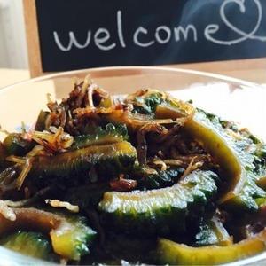 おいしさを活かしてもっと食べやすく!「ゴーヤの佃煮」レシピ