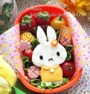 春のお花畑のミッフィーちゃん♡/Spotlight第3弾はコリーノさん特集!
