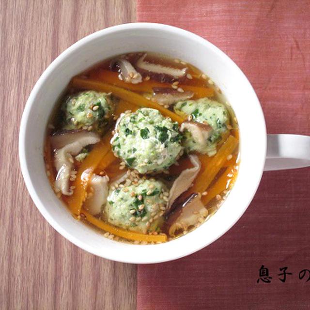ほうれん草の鶏団子スープ