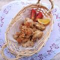 レコルト  エアーオーブンDEやわらかジューシー鶏の唐揚げ