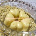 もうすぐバレンタイン☆<バニラの香りのホワイト生チョコ> by はーい♪にゃん太のママさん