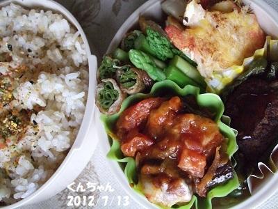 ☆今日のお弁当・7月13日☆
