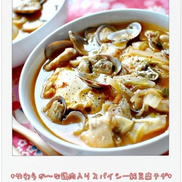 ☆やわらか~な鶏肉入りスパイシー純豆腐チゲ / 23日の朝ごはん☆