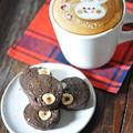 ヘーゼルナッツとチョコチップのビタークッキー