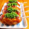 ちくわの磯辺揚げの梅だれつくね♪ニッスイレシピ by みぃさん