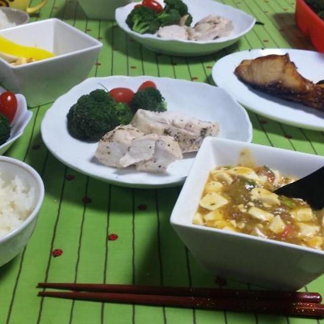 昨夜のご飯から~簡単レシピいろいろ (キッチン ラボ)