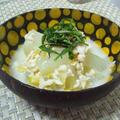 冬瓜の塩レモン煮