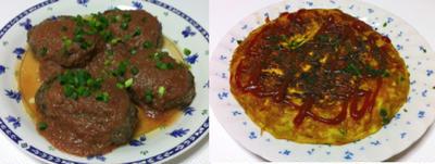粗挽きハンバーグのトマト味噌ソース、野菜オムレツ 他