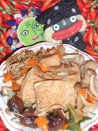 厚揚げと茸の八角風味オイスター煮&もやしとカニかまの中華風サラダ(お家カフェ)