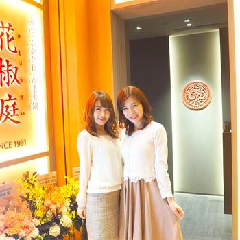 大人の隠れ家「広尾 花椒庭」♡東急プラザ渋谷