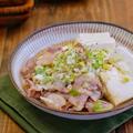 *豚バラと豆腐の旨ねぎ塩レモン煮*レモンでさっぱりご飯...