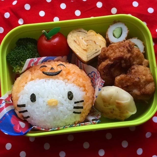 幼稚園弁当☆ハロウィンシリーズ 何のかぶり物?キティ キャラ弁