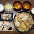 【家ごはん】 ドーンと フライパン料理 * 玉ねぎが主役! すき焼き風肉豆腐 * 鶏ちゃん ケンミンshow by こぶたさん