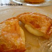 カロリー気にしていられないおいしさ サルデーニャの伝統菓子 セアダス