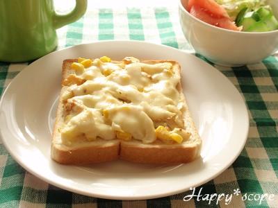 >簡単♪ちくわトースト by hizukiさん