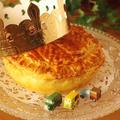 ガレット・デ・ロワ☆新年を祝うお菓子(市販のパイシートで簡単♪)