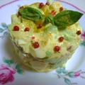 アボカドと茹で卵のカレー風味マヨネーズ和え