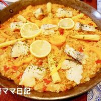 鱈のパエリア♪ Paella with Cod