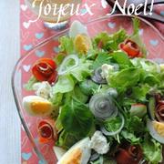 今週のレシピ「クリスマスのご馳走サラダ」