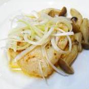 白身魚の中華風レンジ蒸し