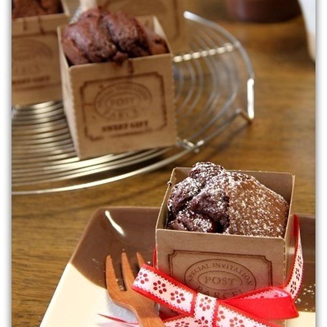 キャラメルりんごたっぷり*カップのチョコレートケーキ