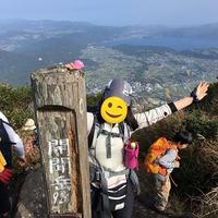 開聞岳にも登ったよ(^^♪