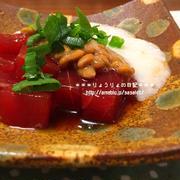 *【recipe】マグロとろろ納豆*