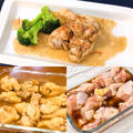 レンジで作るおかず^_^鶏手羽元の甘酢煮
