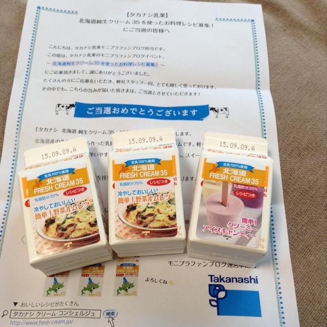 タカナシ北海道純生クリーム35を使ったカルボナーラリゾット