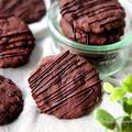 ♡超簡単失敗なし♡チョコレートクッキー♡【#バレンタイン#卵不使用#お菓子】