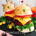 こどもの日にも☆猫ちゃんハンバーガー