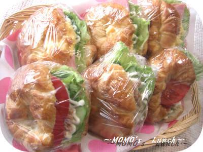 >7月5日(月)~クロワッサンサンド~ by MOMOさん