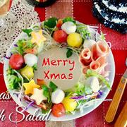 クリスマスリースサラダ 🎄 すぐできる簡単ゴージャスレシピ 👍 (動画レシピ)