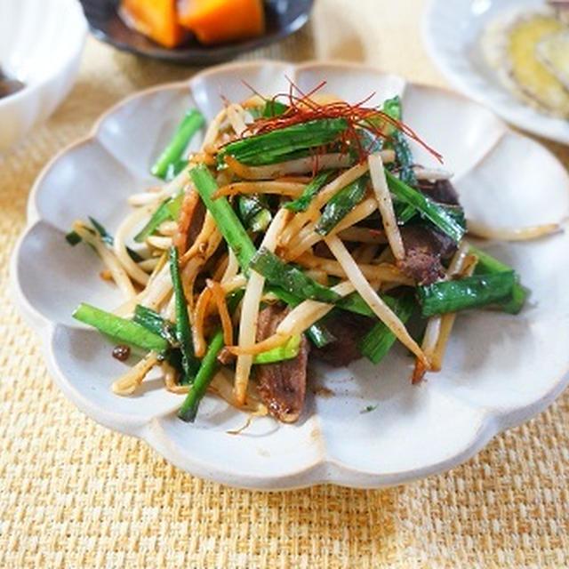 エゾシカ肉の肉にらもやし甜面醤炒めと一汁四菜献立、難読漢字第20問