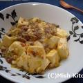 ヘルシ麻婆豆腐(高きび)