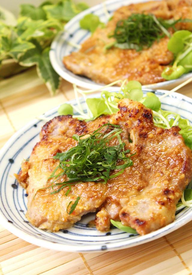 しっとりやわらか「豚肉の味噌漬け焼き」のレシピ!おすすめの献立案も◎の画像