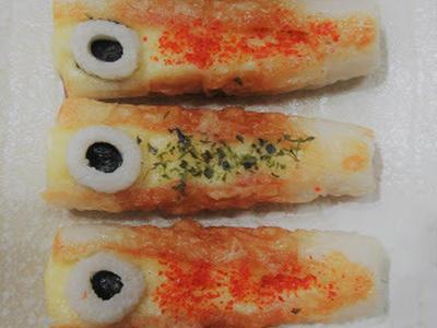 >竹輪でお魚チーズ☆お弁当やおつまみにも♪ by satorisuさん