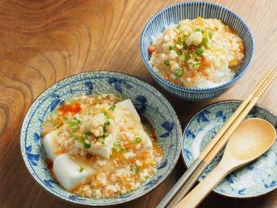 冷やしあんかけ豆腐、冷やしあんかけご飯