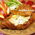 【スパイス大使】簡単ホワイトソースで煮込んだ、サーモンときのこのチーズシチュークロワッサン