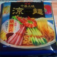 中華三昧 涼麺