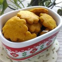 ボーソー米油部♪冷凍かぼちゃと米油 de かぼちゃのクッキー