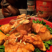 揚げ魚のトムヤム南蛮
