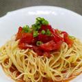 フルーツトマトの冷製カッペリーニ